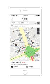 KT 멤버십 screenshot 4