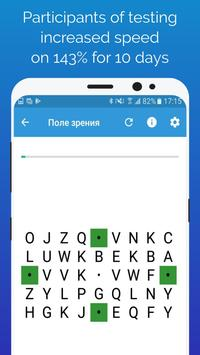 Speed Reading for Android - APK Download