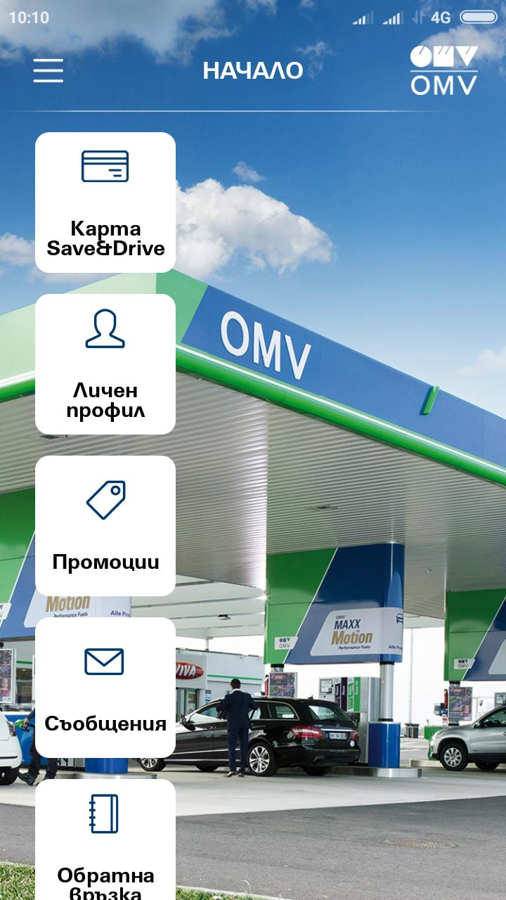 Save Drive Omv For Android Apk Download