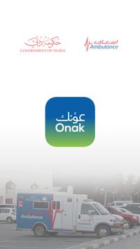 Onak Driver poster