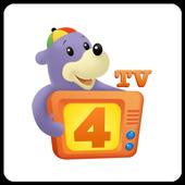 One4kids TV icône