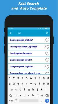 Learn Japanese screenshot 1