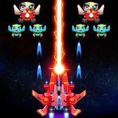 Strike Galaxy Attack icon