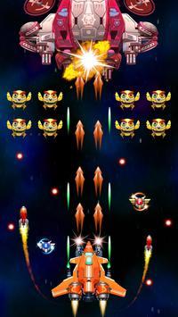 Strike Galaxy Attack स्क्रीनशॉट 1