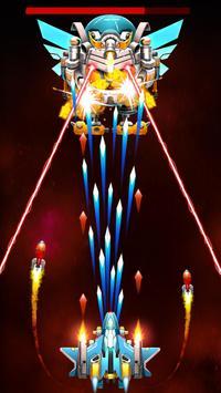 Strike Galaxy Attack स्क्रीनशॉट 3