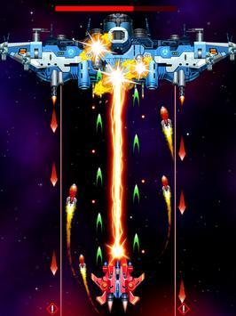 Strike Galaxy Attack स्क्रीनशॉट 5