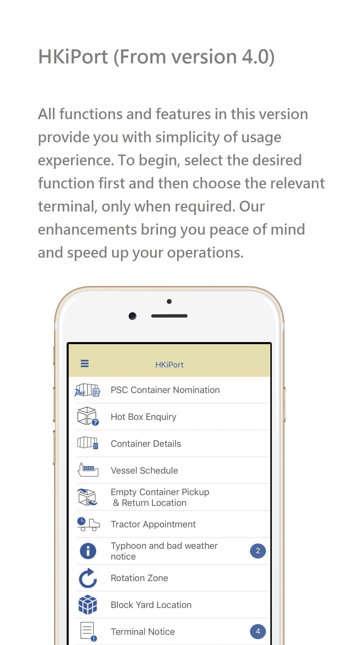 HKiPort for Android - APK Download