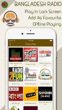 Bangla Radio screenshot 2