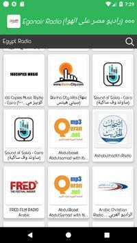 Egypt Radio : Online Radio & FM AM Radio screenshot 11