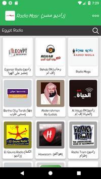 Egypt Radio : Online Radio & FM AM Radio screenshot 8