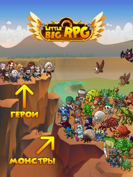 LittleBIG RPG - Русский screenshot 6