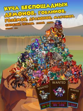 LittleBIG RPG - Русский screenshot 8