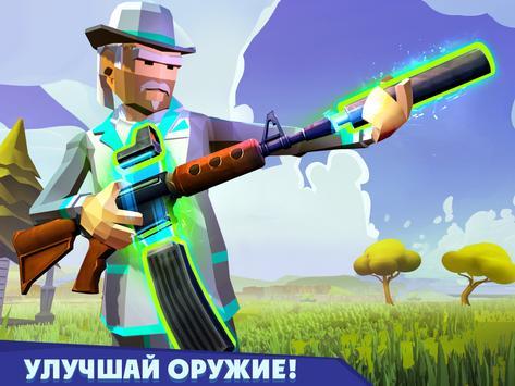 Rocket Royale скриншот 3