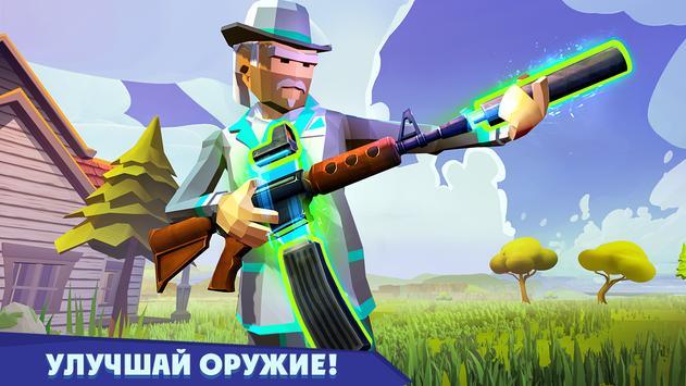 Rocket Royale постер