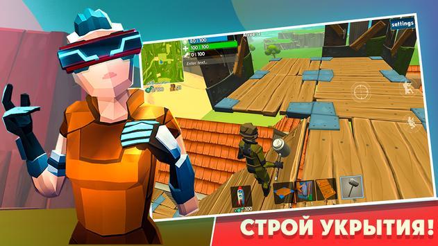 Rocket Royale скриншот 7