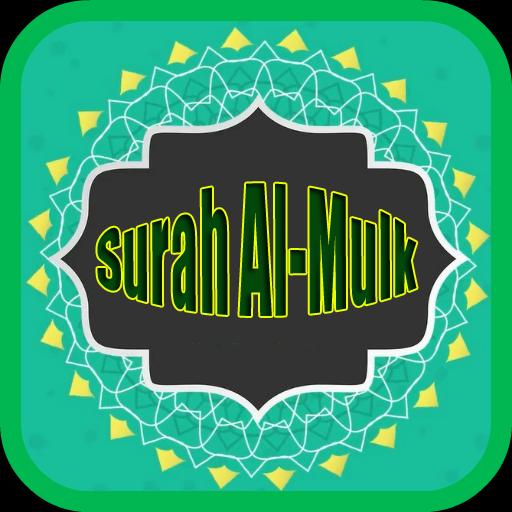 Surah Al Mulk Arab Latin For Android Apk Download