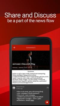Manorama Online News App - Malayala Manorama screenshot 2