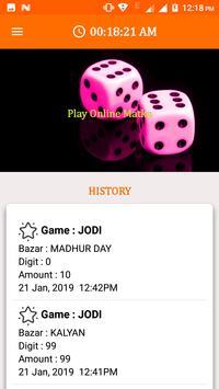 OFFICIAL - Satta Matka Online Matka Play screenshot 4