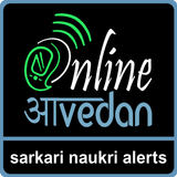 Sarkari Naukri: Govt Jobs Preparation   Mock Tests