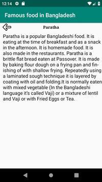Famous food in Bangladesh screenshot 1