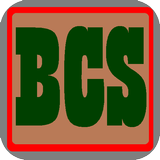 BCS Guide Bangla Literature