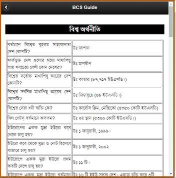 BCS Guide International Cont. screenshot 7