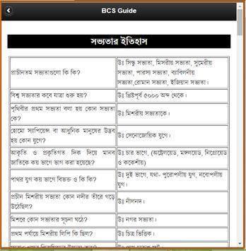 BCS Guide International Cont. screenshot 6