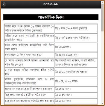 BCS Guide International Cont. screenshot 8