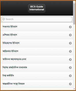 BCS Guide International Cont. screenshot 9