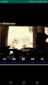 Online Islamic TV screenshot 4