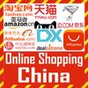 Online Shopping China - China Shopping icon