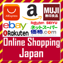 Online Shopping Japan - Japan Shopping APK Android