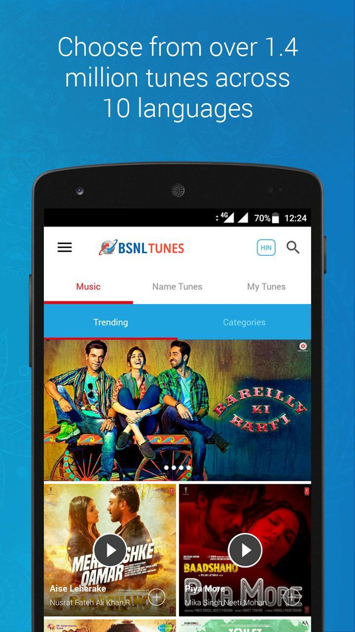 My BSNL Tunes for Android - APK Download