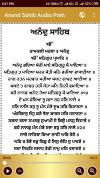 Anand Sahib Audio Path screenshot 1
