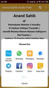 Anand Sahib Audio Path screenshot 4