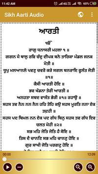 Sikh Aarti Audio screenshot 1