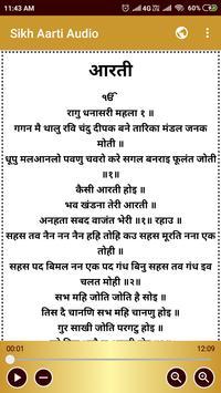 Sikh Aarti Audio screenshot 2