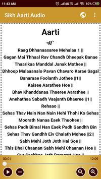 Sikh Aarti Audio screenshot 3