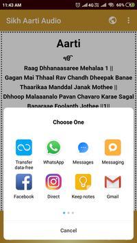 Sikh Aarti Audio screenshot 4