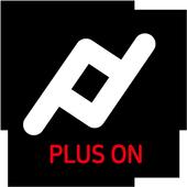 플러스온-icoon