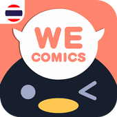 WeComics TH