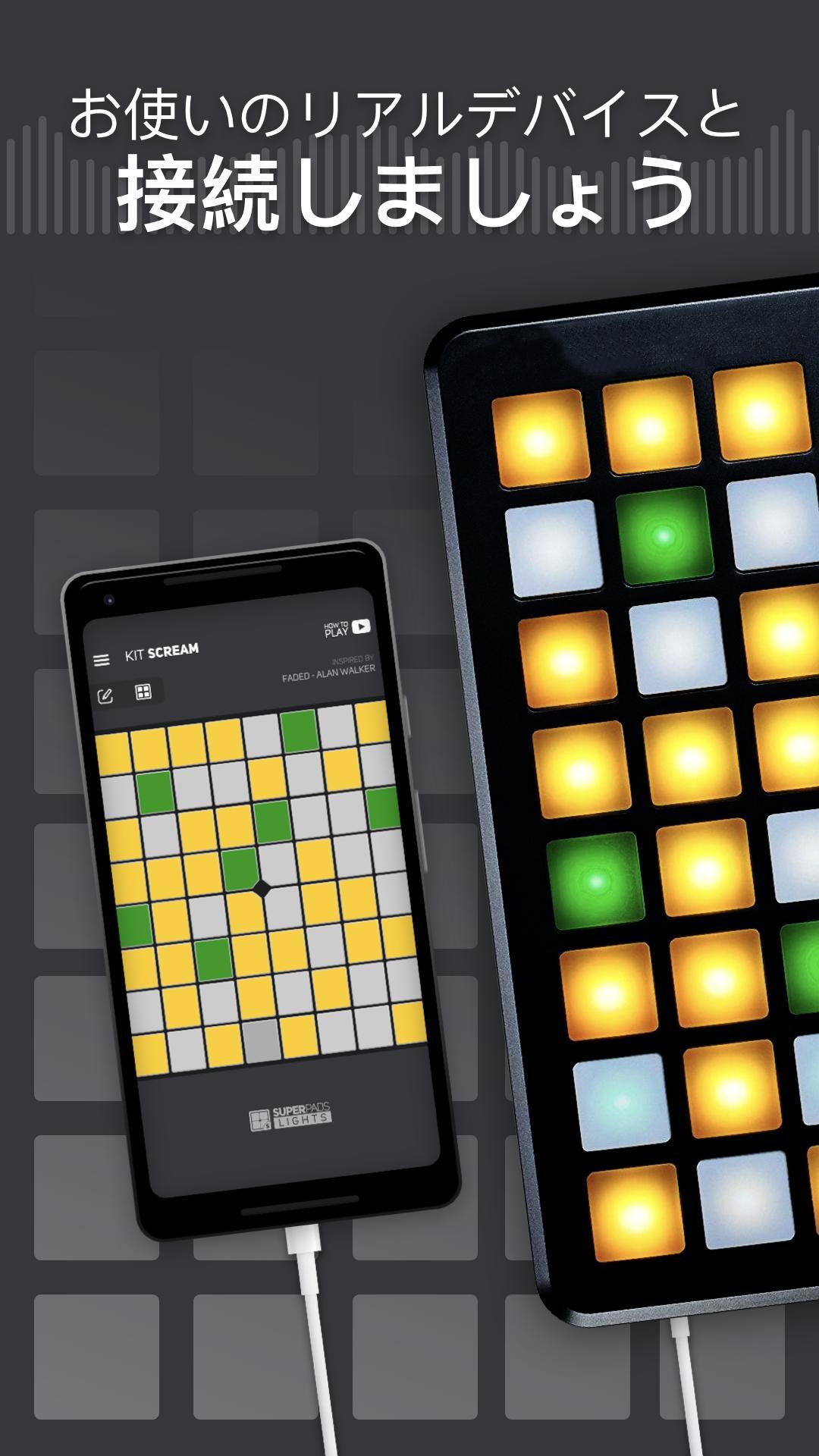 5e134b6d8a1a6 Android 用の SUPER PADS LIGHTS - あなたのDJアプリ APK をダウンロード
