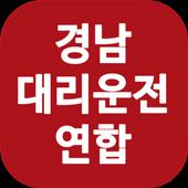 이-대리 버스패스 icon