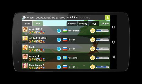 Крокодил скриншот 7