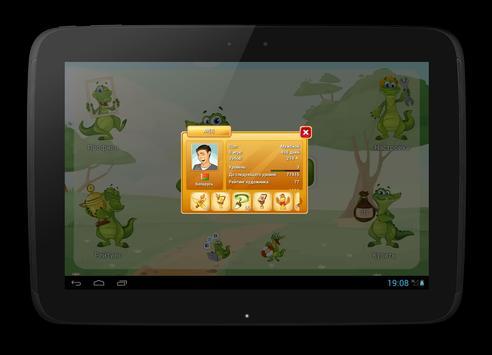 Крокодил скриншот 15