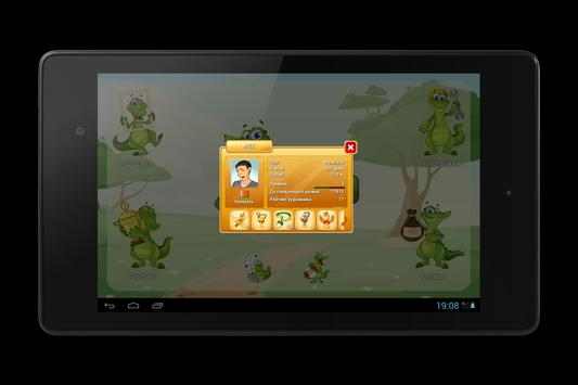 Крокодил скриншот 23