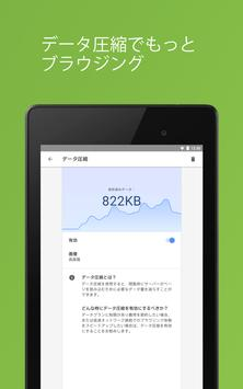 Opera beta スクリーンショット 13