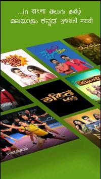 Star Sports-IPL live Cricket Streaming poster