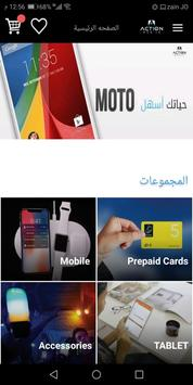 Action Mobile Application poster