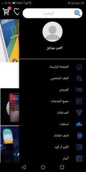 Action Mobile Application screenshot 2